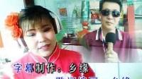 [2017_07_21 16-00-43]兄弟挂嫂嫂视频