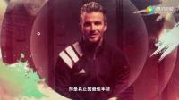 中国365集校园足球教学片: 天天足球第1集-原地揉球