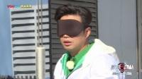 """第四期 导演独家揭秘 总导演为红雷诉苦洗清""""冤屈"""" 170802"""