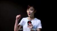 """""""马甲线女王""""袁姗姗与你一同见证UFC中国力量"""