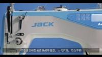 杰克A4平缝机