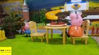 小猪佩奇亲子故事 贪吃的乔治 粉红猪小妹佩佩猪