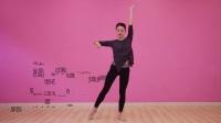 舞林一分钟 刘星雨傣族舞教学《竹林深处》舞蹈教程3