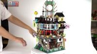 【黑白评测】★乐高LEGO★幻影忍者70620忍者城