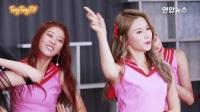 【风车·韩语】CLC《SUMMER KISS》2倍速热舞