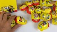 海绵宝宝 奇趣蛋 健达 Disney 米妮玩具糖果蛋