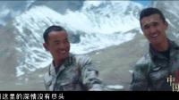 我站立的地方是中国