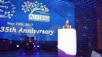 Newburywedding_AISG35周年庆典