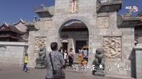 《南岳衡山》韩小梅、文平摄制
