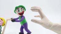 绿巨人装鬼吓唬小丑 搞笑蜘蛛侠LOR