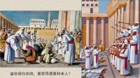 圣经简报站:民数记7-10章