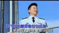甲板上的马头琴_王宏伟原版纯伴奏:警魂