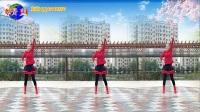 好心情蓝蓝广场舞励志健身舞【中国力量正背面】编舞青儿