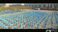 """天一影视摄制——大安市实验小学大课间""""先行版"""""""