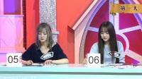 20171108 SNH48《48狼人杀》第三期