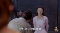 Agent.Princess.2017.EP09.HD1080P.X264.AAC.Mandarin.CHS.Mp4Ba