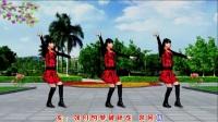 女女广场舞《三生石上一滴泪》原创32步单人水兵舞