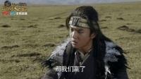 九州海上牧云记 01 硕风首领讲述部落故事,硕风家族逐步衰落