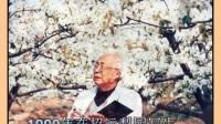 孙其峰:当代视野下的传统艺术大师