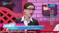 头条:黄圣依上《喜剧总动员》获赞 秦岚罢录怒摔摄像机?