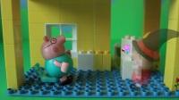 佩奇的魔法帽,熊出没之探险日记,粉红猪小妹超级飞侠
