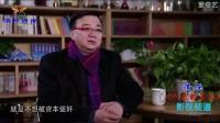 《清原微视》专属转播 ,专访李路导演的对拍摄,《人民的名义》的全程的经典讲述。