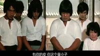 成龙动作片【师弟出马】(成龙 元彪 李丽丽 李海生 田丰)BD1080p国语