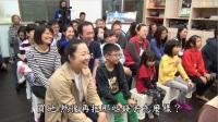 一覺元 弘聖上師 明覺法堂 2015/11/30 台中