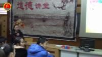 濮阳市油田第六中学王花冰老师道德讲堂《感恩父母》
