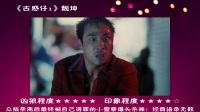 《小狼大盘点》香港影史上影响最深的反派角色