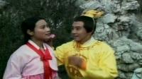 地藏王传奇 01