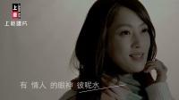 陳淑萍-遇見