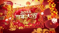 2018新春.电视拜年节目样片丨武汉软件工程职业学院