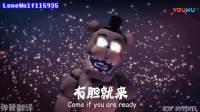 【弹簧翻译】抖腿向!玩具熊的五夜后宫歌曲 你能存活吗