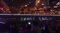 《嘉陵江畔》重庆游记1