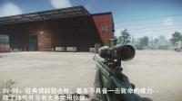 【基拉】逃离塔科夫新武器演示 AKMorM4,你更爱谁?