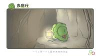 旅行青蛙跟着崽崽去旅行【催泪】「你从未知道,蛙崽独自旅行的艰辛与坚持,和ta对你的思念」