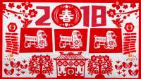 TVB 2018 戊戌狗年 翡翠台賀歲台徽15秒版