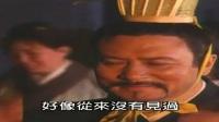 汉刘邦 01