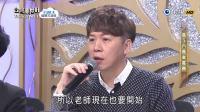 台灣那麼旺Taiwan No.1-20180224