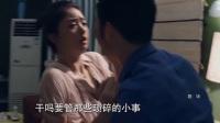 《盲约》陆毅蒋欣肉搏吻戏 让人脸红心跳