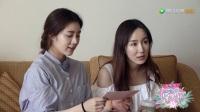 闺蜜的完美旅行 2018 2018-03-04 第1期:娄艺潇程潇带闺蜜跳草裙舞
