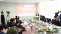 同济大学建筑产业创新发展研究院在沪成立