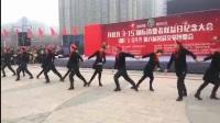 民权水兵舞《慢四》