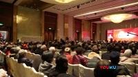 """""""心健康云健康""""全国心脏病筛查及监测大型公益项目走进上海"""