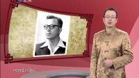 《上海纪实-档案》 1956年电影春晚(下)