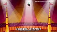 少年泰坦出击 第四季 37【丧尸治疗字幕组】