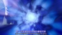 星球大战:义军崛起 第四季 12【迪幻】