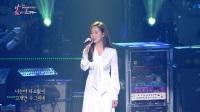 180405 徐贤 -《Blue Willow》@ 韩国艺术团平壤公演