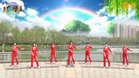 青儿广场舞《天美地美中国美》